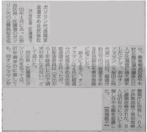 asahi090519 のコピー