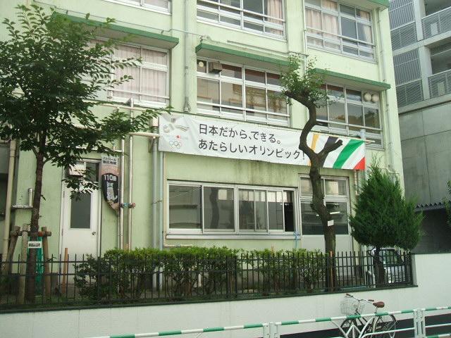 渋谷オンブズマン 【ホライゾン...