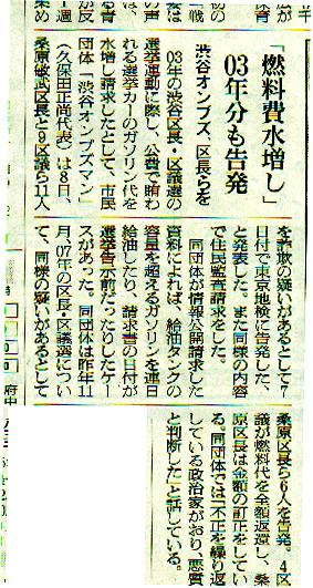 asahi090408.jpg