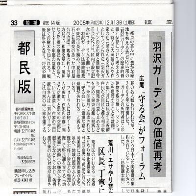 yomiuri1213
