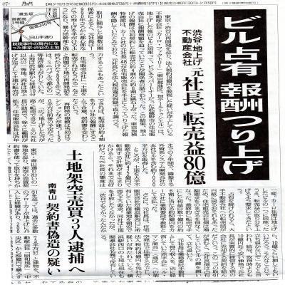 yomiuri e