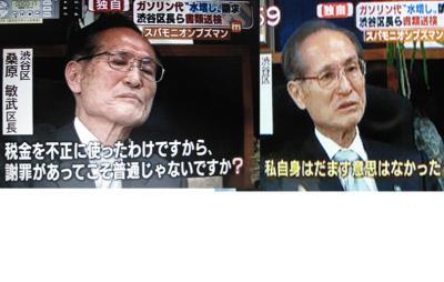 kuminkuwaJ3s.jpg