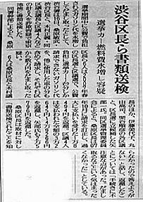 yomiuri090417.jpg