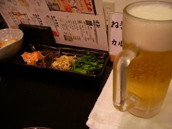 ナムルとビール