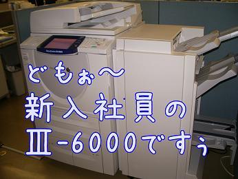 3-6000