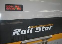 20070527120416.jpg