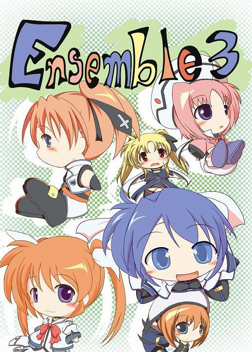 Ensemble3-01表紙