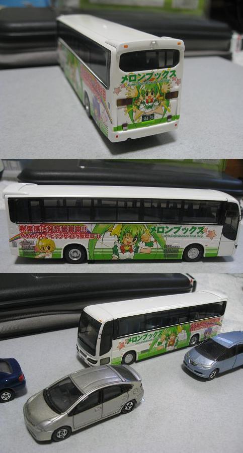 メロンブックスバス2