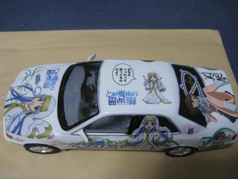 インデックス痛車 (6)