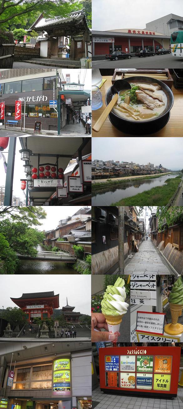 0521京都・大阪 2-2
