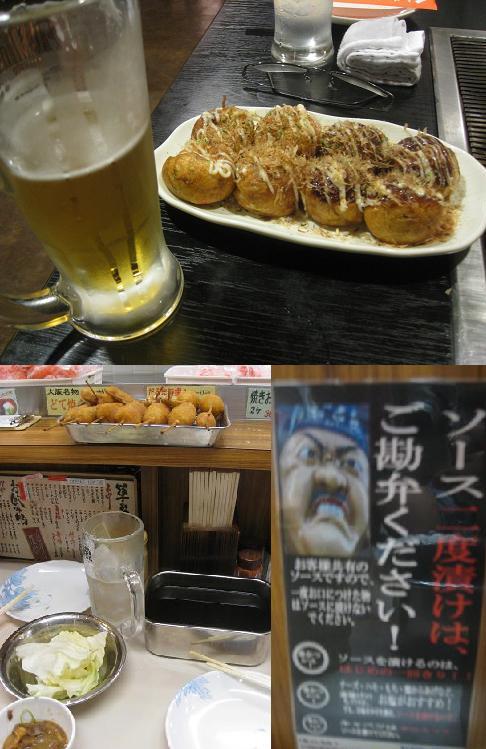 0521京都・大阪 2-3