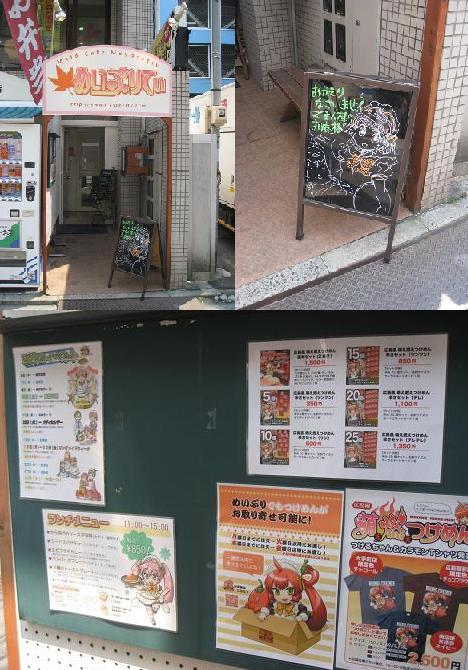 25日広島最終日 b4