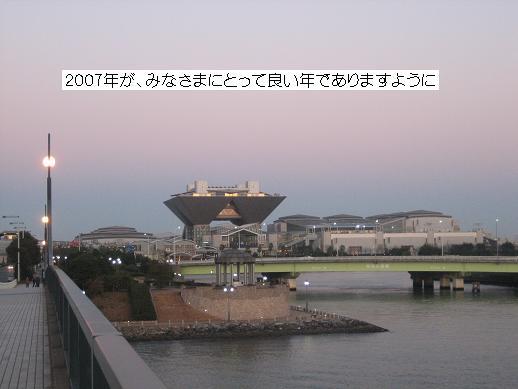 IMG_9307.jpg