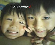 20060730230942.jpg