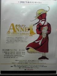 赤毛のアン1