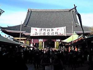 2009年浅草