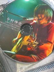 燃えアコ5CD-R