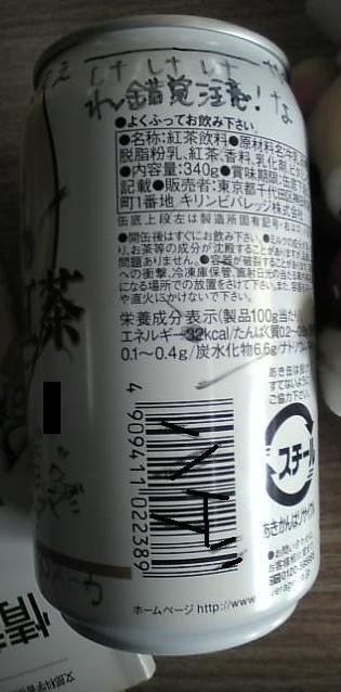I06-3.jpg