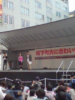 20071014130236