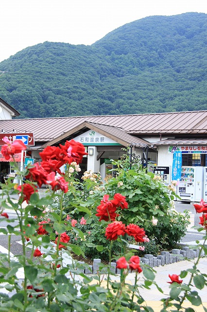 IMG_8165石和温泉駅