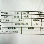 20060226200907