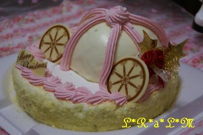 シンデレラケーキです