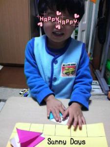 20090314180240.jpg
