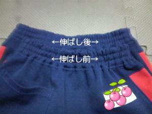 20090625212804.jpg
