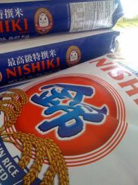 rice1_c.jpg