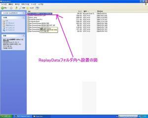 20060105123602.jpg