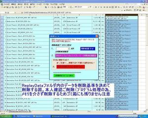 20060105124105.jpg