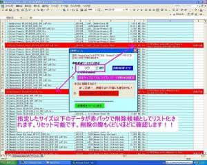 20060105124122.jpg