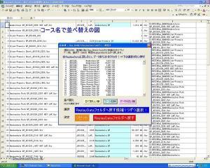 20060105124255.jpg