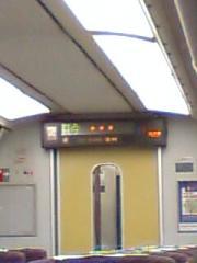 20071005055201