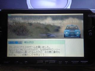 DVC00151s.jpg
