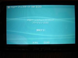 SANY4005.jpg