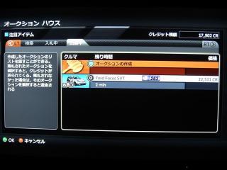 SANY4971.jpg