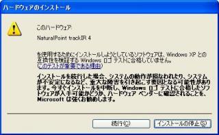 WS000035.jpg