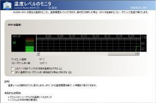 WS_GPU_060822.jpg