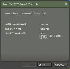 WS_RACE001.jpg