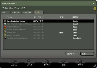 WS_RACE005.jpg