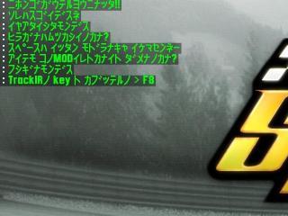 katakanaMOD.jpg