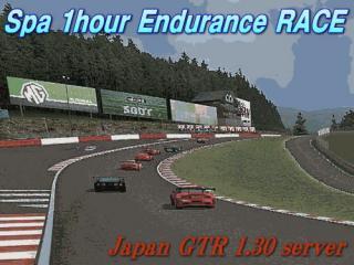 akiさん主催スパ1時間耐久レースポスター