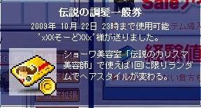 image179