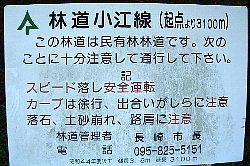 071216_02.jpg