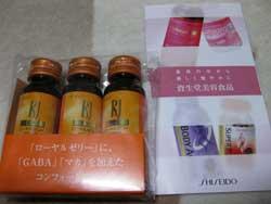 資生堂RJ0106