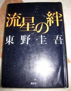 今日の本0222