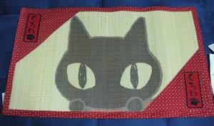 猫ラグ0614