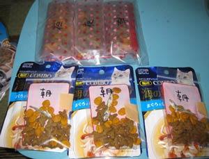 ご飯の準備0702