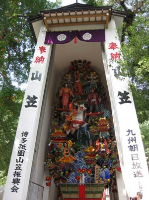 櫛田神社山笠